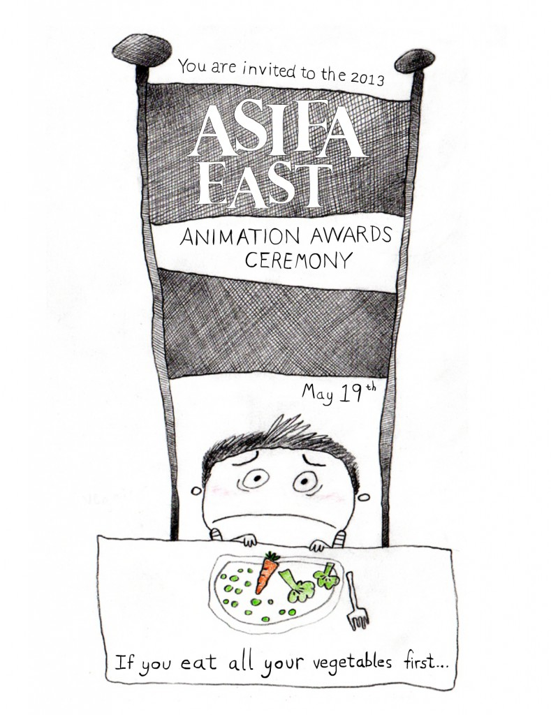 2013 ASIFA East Animation Festival Awards Ceremony and Reception
